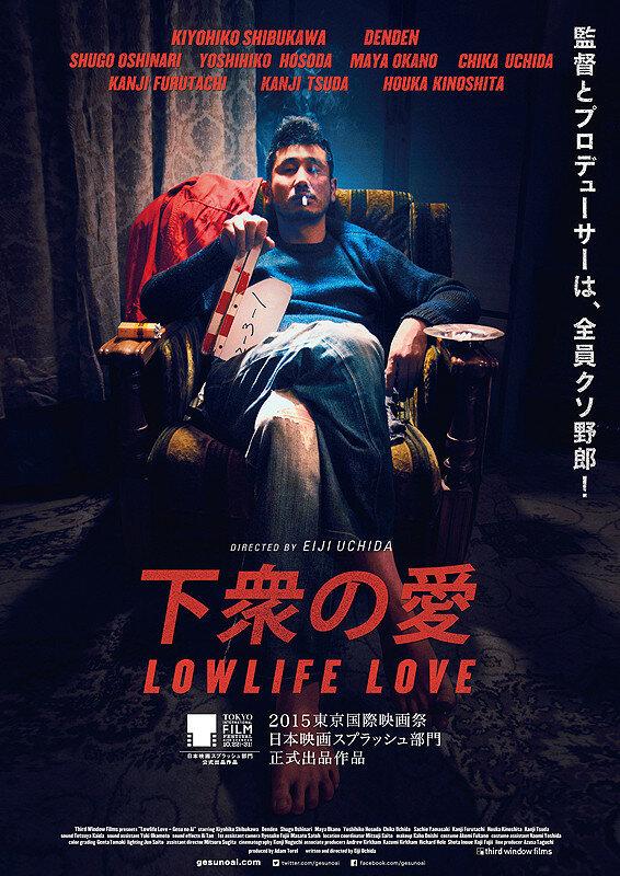 Фильмы Любовь нищеброда смотреть онлайн