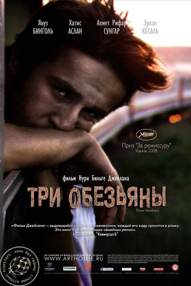 Тупик (2008) скачать сериал через торрент в хорошем качестве.
