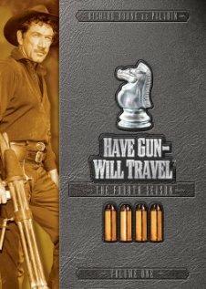 Есть оружие – будут путешествия