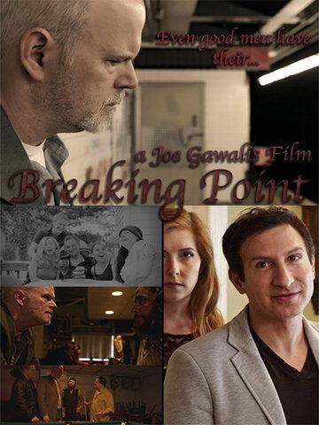 Переломный момент / Breaking Point (2017)