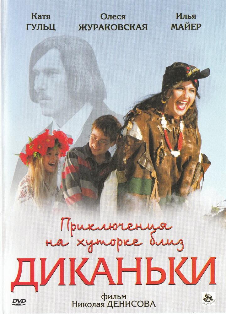 KP ID КиноПоиск 474761