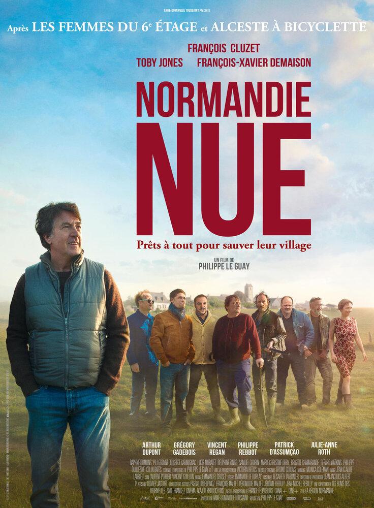 Голая Нормандия