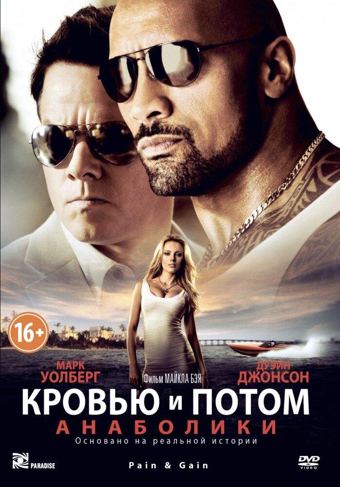 KP ID КиноПоиск 596227
