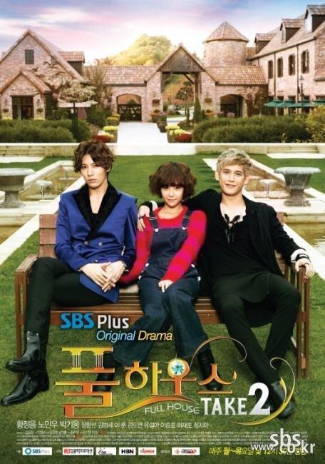 714154 - Полный дом 2 ✸ 2012 ✸ Корея Южная
