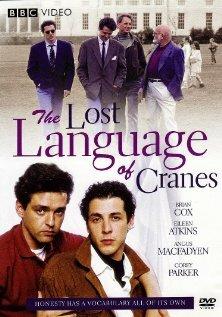 Забытый язык журавлей (1991) полный фильм