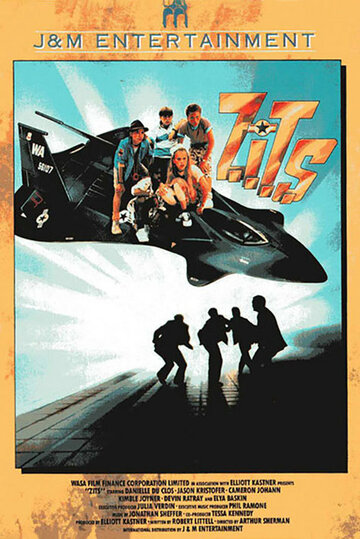 Зитс (1988)