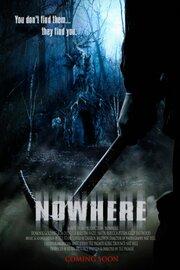 Nowhere (2014)
