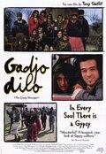 Странный чужак (Gadjo dilo)