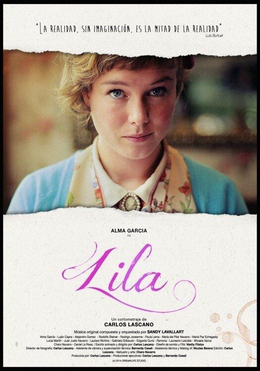 Лила / Lila (2014)