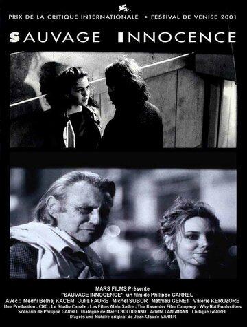 Дикая невинность (2001)