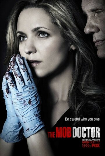 Доктор мафии 2012 | МоеКино