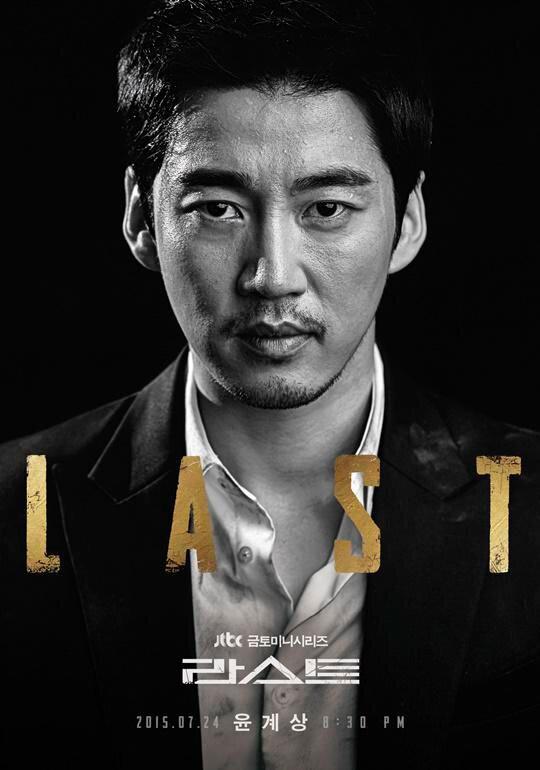 957245 - Последний ✦ 2015 ✦ Корея Южная