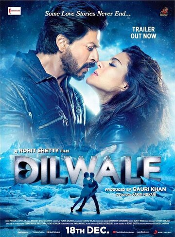 ��������� (Dilwale)