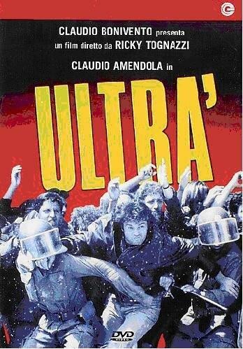 Ультра 1991