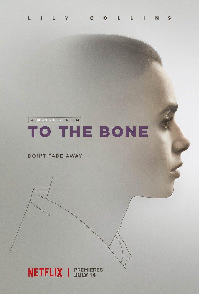 Отзывы к фильму – До костей (2017)