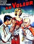 Вор (1960)