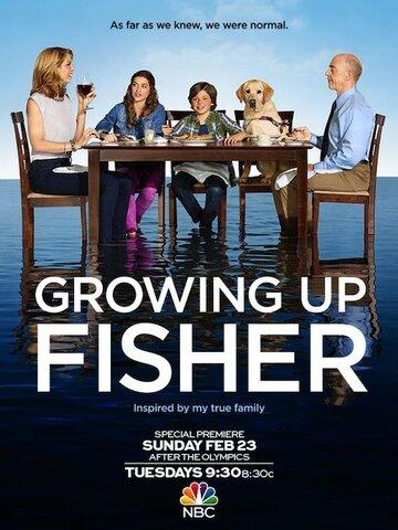 Путеводитель по семейной жизни (2014) полный фильм онлайн