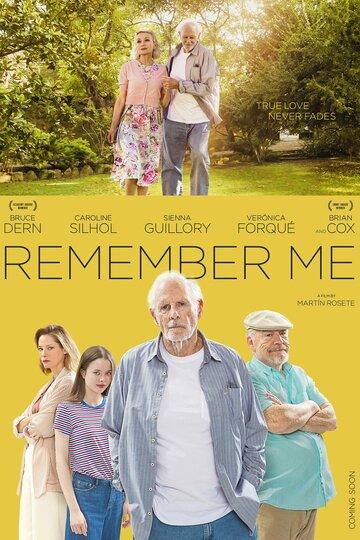 Помни меня (2019)