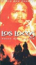 Los Locos (1997)