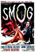 Смог (1962)