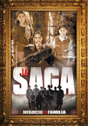 Сага о семейном бизнесе / La saga: Negocio de familia
