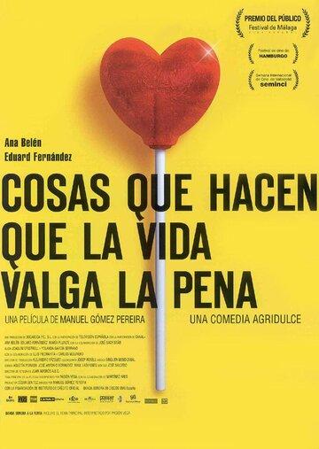 То, ради чего стоит жить (2004)