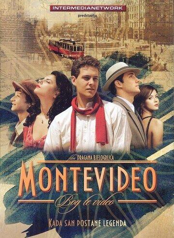 Монтевидео: Божественное видение (2010) полный фильм