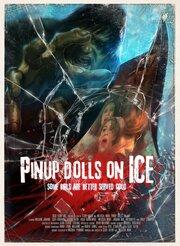 Девочки бикини на льду (2013)