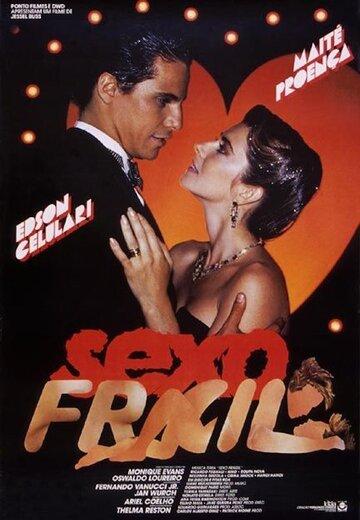 Слабый пол (1986)