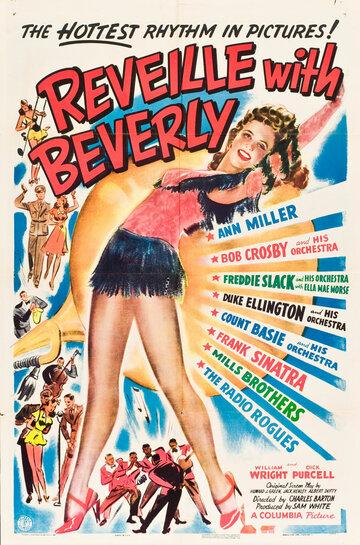 Побудка с Беверли (1943)