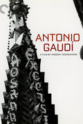 Антонио Гауди (Antonio Gaudí)