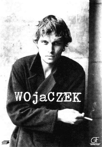 Воячек (1999)