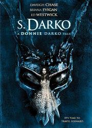 С. Дарко (2009)