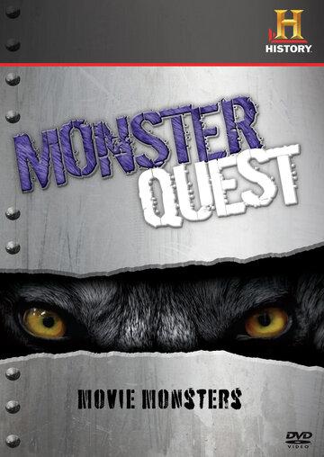 Monster Quest Скачать Торрент