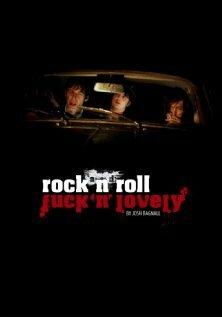 Ужасный и прекрасный рок-н-ролл