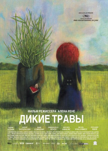 Фильм Копы из Перетопа
