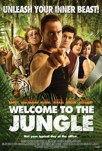 ����� ���������� � ������� (Welcome to the Jungle)