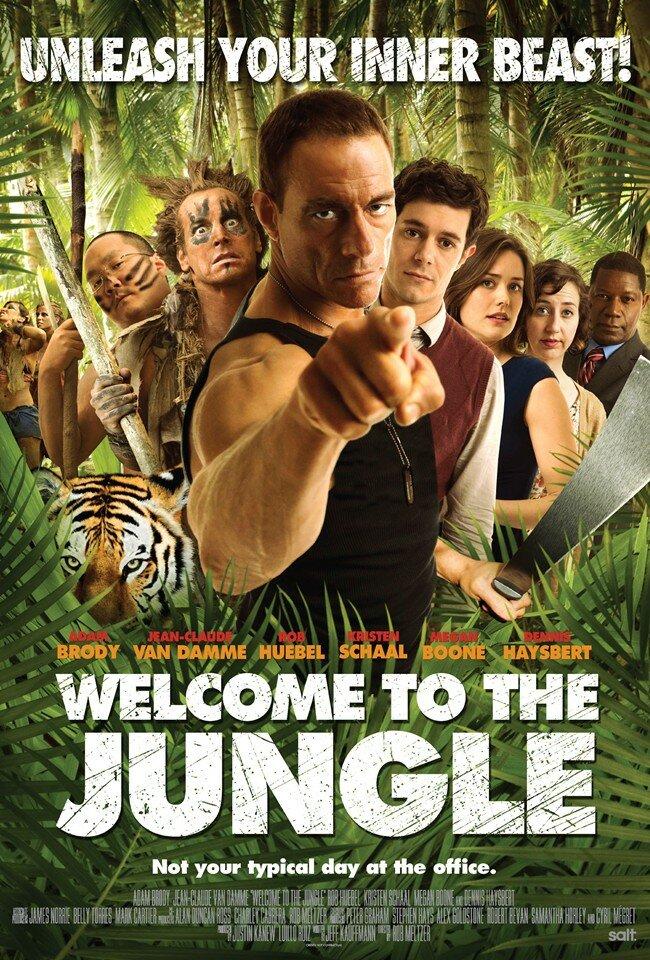 Эротический филмы в джунгле