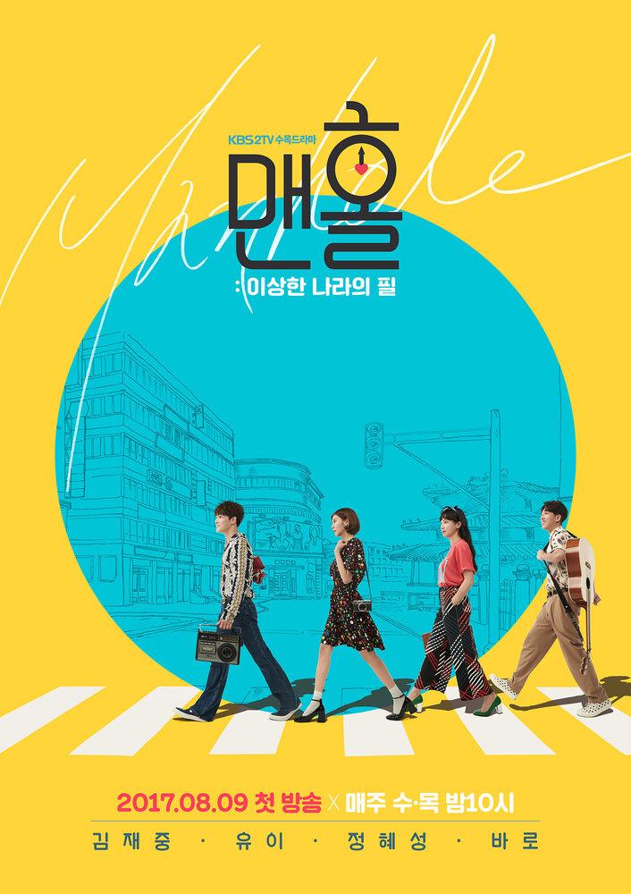 1045824 - Люк ✦ 2017 ✦ Корея Южная