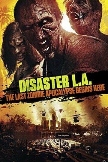 Вторжение в Лос-Анджелес (Apocalypse L.A.)