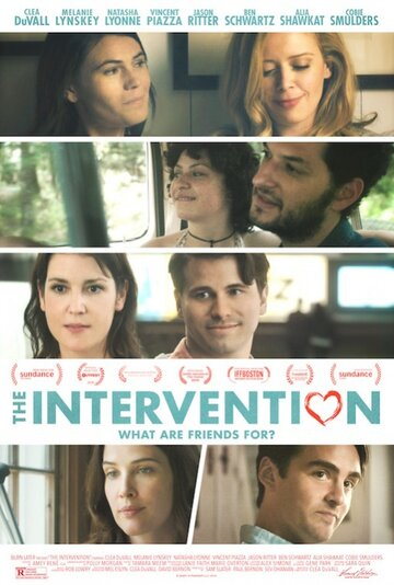 ������������� / The Intervention (2016) �������� ������