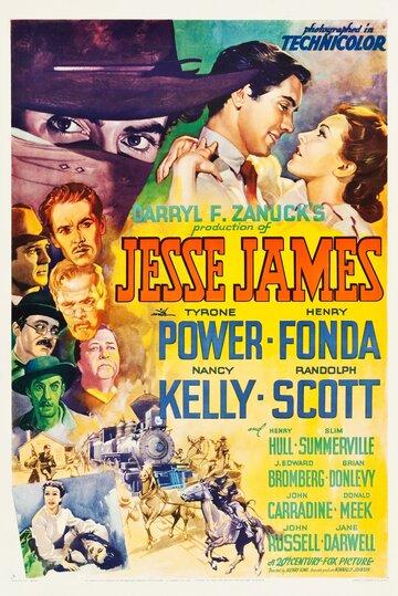 Постер к фильму Джесси Джеймс. Герой вне времени (1938)