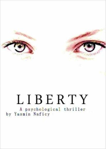 Иллюзия свободы (Liberty)