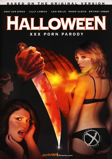 Порно хэллоуин