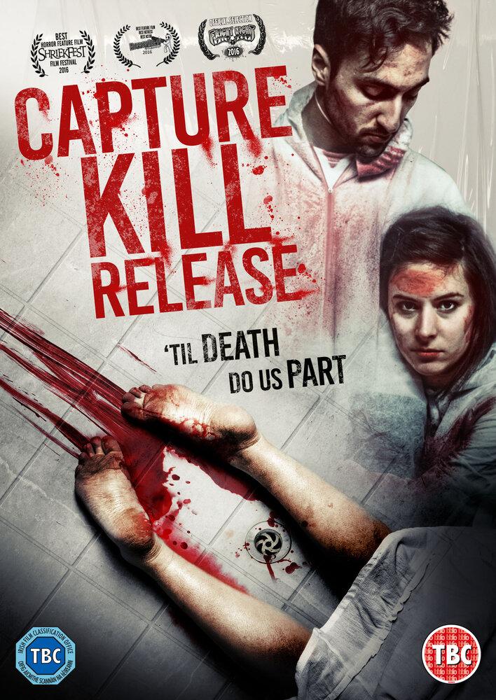Фильмы Поймать, убить, выпустить