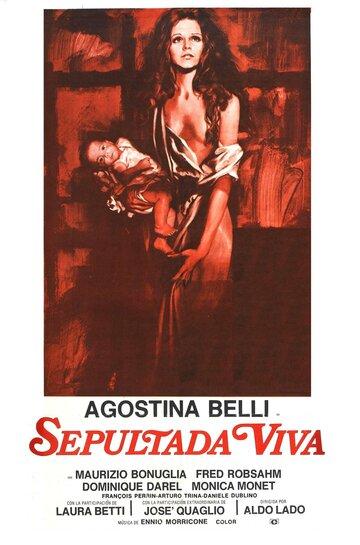 Погребенная заживо (Sepolta viva)