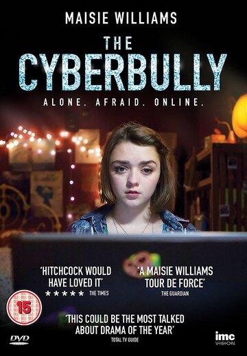 Кибер-террор 2015 | МоеКино