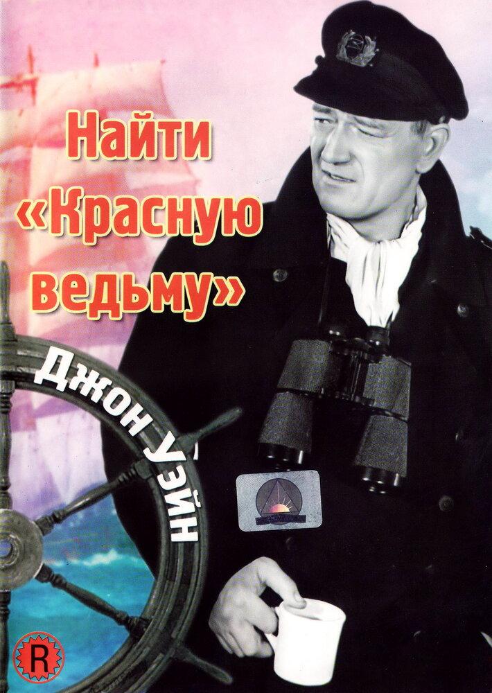 KP ID КиноПоиск 1375