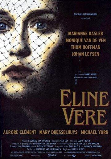 Элине Вере (Eline Vere)