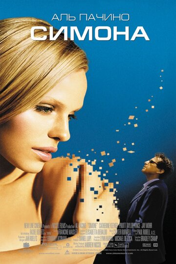 Постер к фильму Симона (2002)